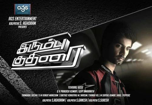 Irumbu Kuthirai Movie Poster