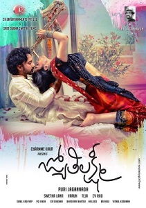JYOTHI LAKSHMI Movie Poster