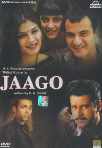 Jaago Movie Poster