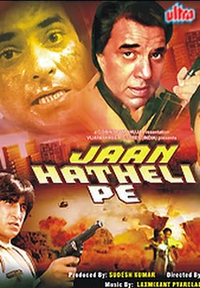 Jaan Hateli Pe Movie Poster