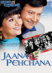 Jaana Pehchana Movie Poster