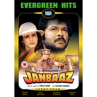 Jaanbaaz Movie Poster