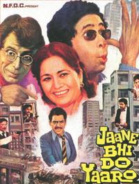 Jaane Bhi Do Yaaron Movie Poster