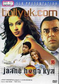 Jaane Hoga Kya Movie Poster