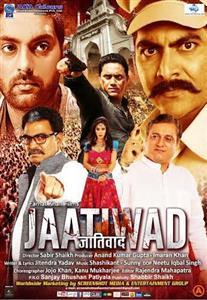 Jaatiwad Movie Poster