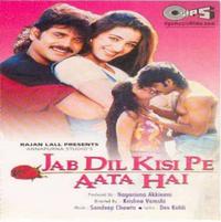 Jab Dil Kisi Pe Ata Hai Movie Poster