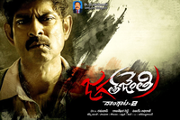 Jagapathi Movie Poster