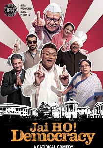 Jai Ho Democracy Movie Poster