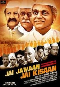 Jai Jawaan Jai Kisaan Movie Poster