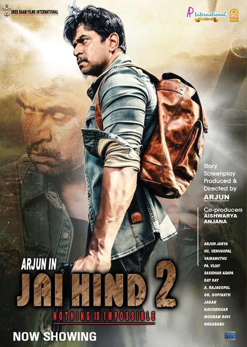 Jaihind 2 Movie Poster
