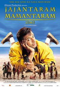 Jajantaram Mamantaram Movie Poster