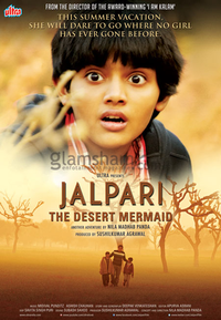 Jalpari - The Desert Mermaid Movie Poster