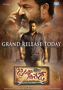 Janatha Garage Movie Poster