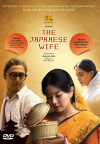 Japanese Wife Movie Poster
