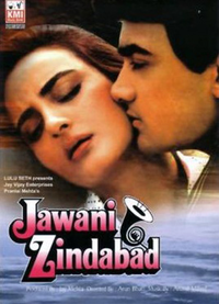 Jawani Zindabad Movie Poster