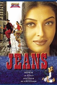 Jeans Movie Poster
