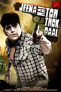 Jeena Hai Toh Thok Daal Movie Poster
