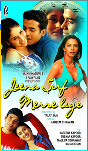 Jeena Sirf Merre Liye Movie Poster