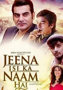 Jeena Isi Ka Naam Hai Movie Poster
