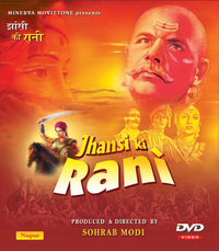 Jhansi Ki Rani Movie Poster