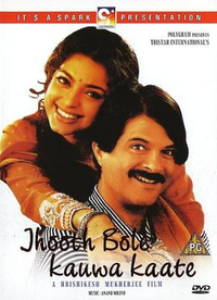 Jhoot Bole Kauva Kaate Movie Poster