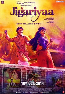 Jigariyaa Movie Poster