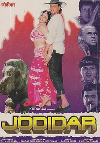Jodidar Movie Poster
