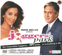 Joggers Park Movie Poster