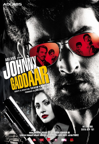 Johnny Gaddar Movie Poster