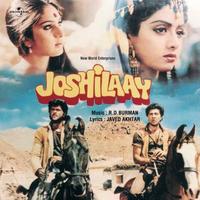 Joshilay Movie Poster