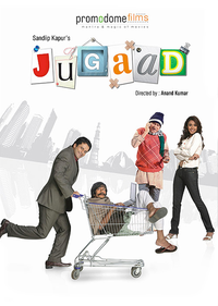Jugaad Movie Poster