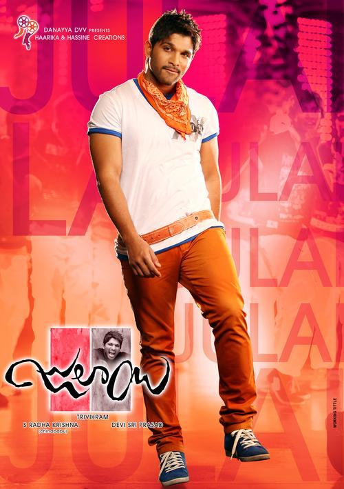 Julayi Movie Poster