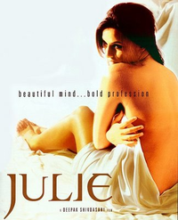 Julie Movie Poster