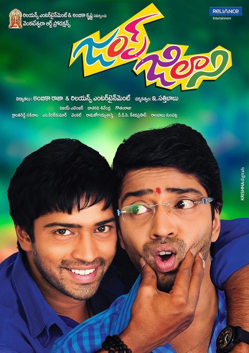Jump Jelani Movie Poster