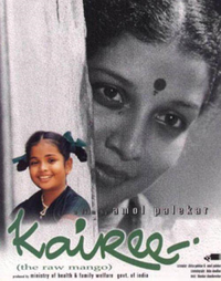 KAIREE Movie Poster