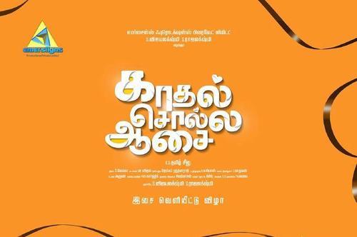 Kaadhal Solla Aasai Movie Poster