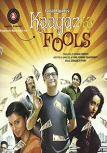 Kaagaz Ke Fools Movie Poster
