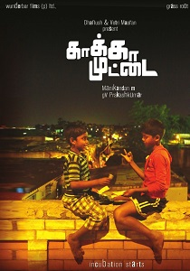 Kaaka Muttai Movie Poster