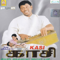 Kaasi Movie Poster