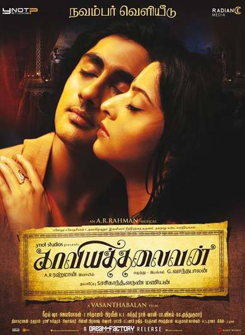 Kaaviyathalaivan Movie Poster