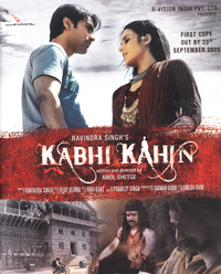 Kabhi Kahin Movie Poster