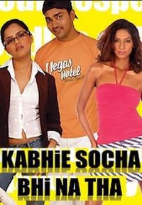 Kabhi Socha Bhi Na Tha Movie Poster