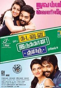 Kadavul Irukaan Kumarui Movie Poster