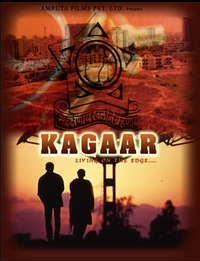 Kagaar Movie Poster