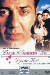 Kaise Kahoon Ke Pyaar Hai Movie Poster