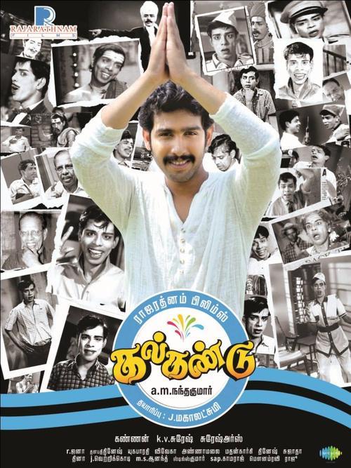 Kalkandu Movie Poster