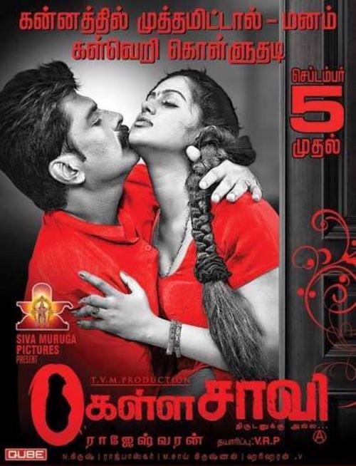 Kallachavi Movie Poster