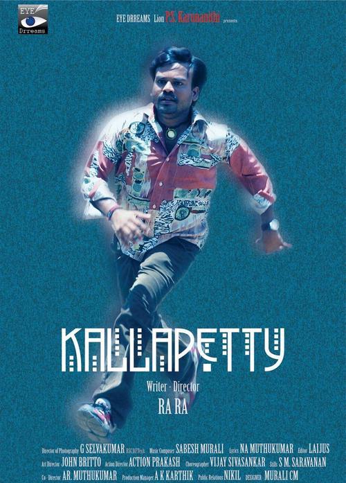 Kallapetty Movie Poster
