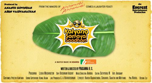 Kalyana Samayal Saadham Movie Poster