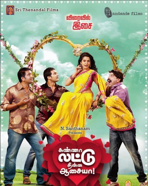 Kanna Laddu Thinna Aasaiya Movie Poster